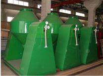 SZG 系列双锥回转真空干燥机