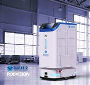 醫用消毒機器人