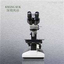 深视光谷 金相显微镜 SGO-2004