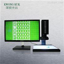深视光谷 视频测量显微镜 SGO-kk203