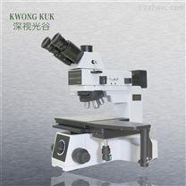深视光谷 微分干涉显微镜 SGO-5232