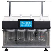 RC-8ND药物溶出度测定仪
