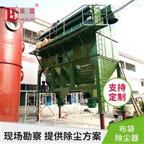 垃圾焚燒除塵器 脈沖布袋除塵設備