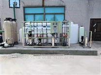 鹽城彩膜玻璃清洗超純水設備/廠家直銷