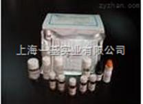 人抗肝细胞膜抗体(LMA)Elisa试剂盒