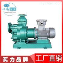 江南ZCQ65-50-160襯四氟磁力自吸泵