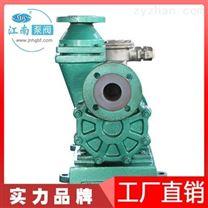 江南ZCQ80-65-125氟塑料合金自吸磁力泵