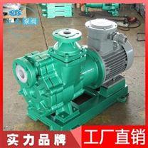 江南ZCQ50-40-125防腐襯氟磁力自吸泵