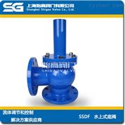 SSDF水上式底閥