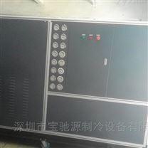 寶馳源 深圳工業冷水機