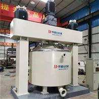 BDS-2-2000建筑环保胶设备 强力分散机厂家