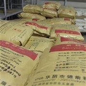 药用级水杨酸医药原料药原厂包装 资质齐全