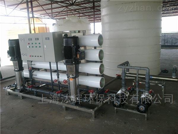 反渗透制药用纯化水设备_上海沐辉2020新款