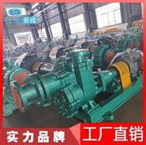 江南50ZBF-20衬氟自吸泵耐酸碱水泵