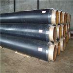 400聚氨酯直埋热力蒸汽保温管市场