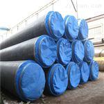 100预制直埋保温管道生产厂家,高密度聚乙烯管