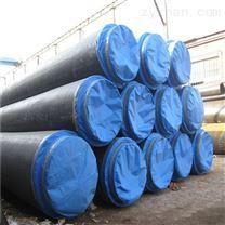 聚氨酯直埋無縫供熱直埋保溫管報價