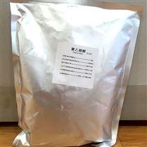 醫藥級纖維素供應 醫藥原輔料現貨供應