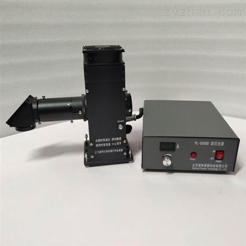PL-X500D 氙灯光源光催化