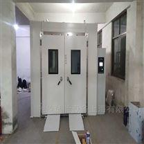 浙江步入式恒溫恒濕試驗箱 馳旋試驗設備