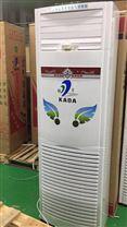 佳田醫療柜式負離子紫外線消毒機廠家直銷