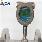 深圳LWGY-DN50柴油涡轮流量计