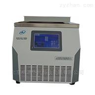 實驗冷凍干燥機