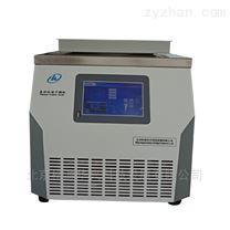 实验冷冻干燥机