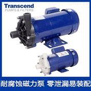 金昌微型磁力泵 高品质的产品就找创升机械