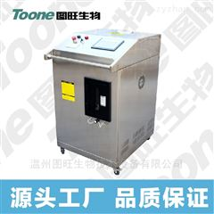 TW-V500B气过氧化氢灭菌器