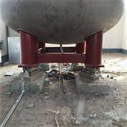 3T槽罐防爆稱重模塊