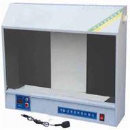 YB-2A/YB-3型澄明度检测仪单/双面