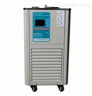低温冷却水循环泵(5L,-20℃)