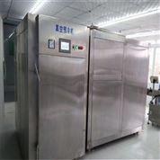 江西新士宇食品冷凍凍干機
