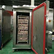江西新士宇蔬菜真空冷凍干燥機公司
