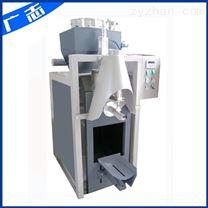 50公斤单嘴粉沫料气吹式分装机