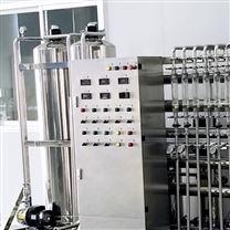 不銹鋼食品級反滲純水處理設備