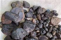 景德镇氮化锰铁硅锰合金检测报告