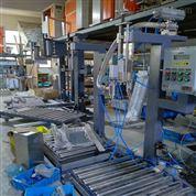 系统自动侦测桶定位启动灌装 橄榄油灌装机