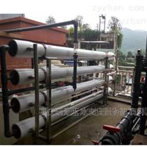 工业超纯水机系统特点