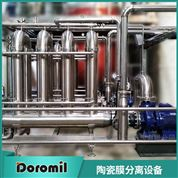 陶瓷膜分离 分离设备 膜提纯系统