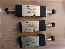 ZXDA電磁換向閥