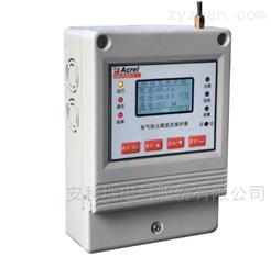 ASCP200-1农村木质房屋电气防火限流式保护器