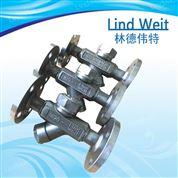 热动力式疏水器-林德伟特品牌