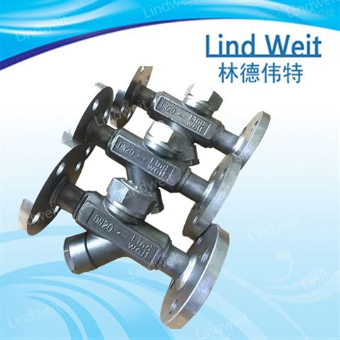 热动力式蒸汽疏水器(林德伟特LindWeit)
