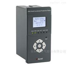 安科瑞AM2-V环网柜用微机保护装置