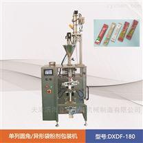 DXDF单列圆角粉剂包装机