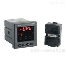 WHD72-22两路高低压开关柜智能型温湿度控制器