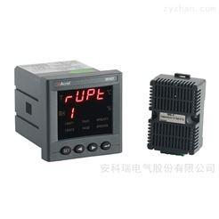 安科瑞WHD72-11 温湿度控制器