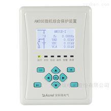 安科瑞AM3SE-U微机保护装置
